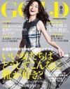 GOLD [2014年9月号:発売中]