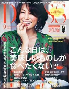 DRESS_201509