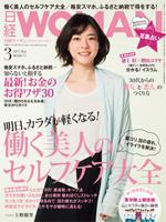 woman201503